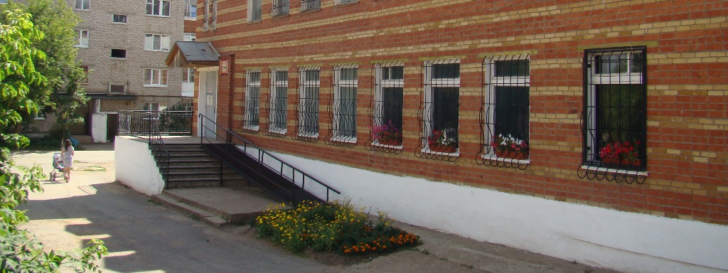 Чернушинский краеведческий музей фото