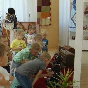 детям в музее интересно