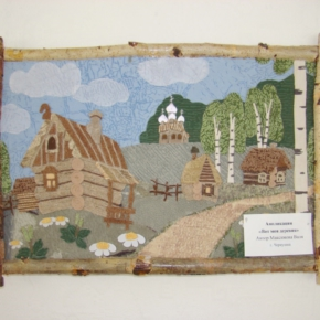 лоскутное панно - деревня