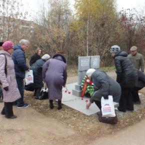 День памяти жертв политический репрессий - Фото 2