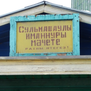 Экскурсия по городу Чернушка - Фото 2