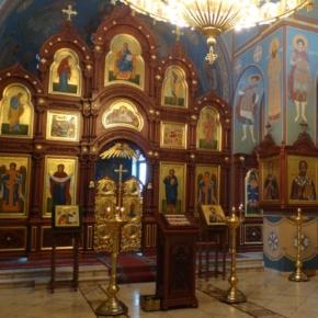 Экскурсия по городу Чернушка - Фото 9