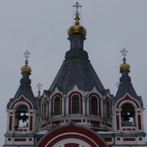 Экскурсия по городу Чернушка - Фото 19
